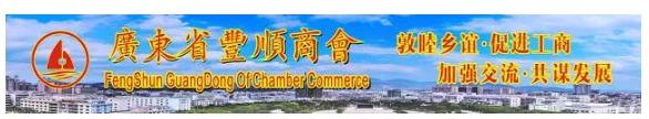 【会员动态】讯联科技精品网络!贴心服务!