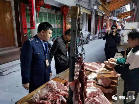 留隍镇:开展肉类安全生产专项活动
